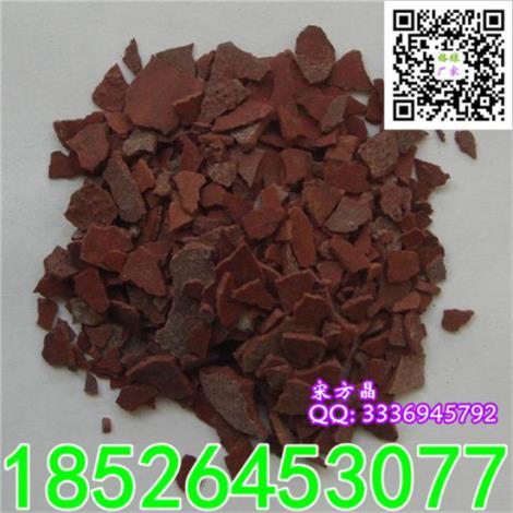 60%紅片硫化鈉 硫化堿