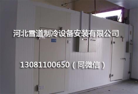 冷藏冷库安装工程