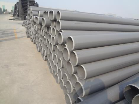 PVC给水管厂家直销优惠