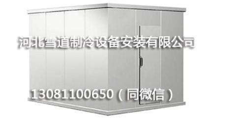 小型冷冻冷库造价
