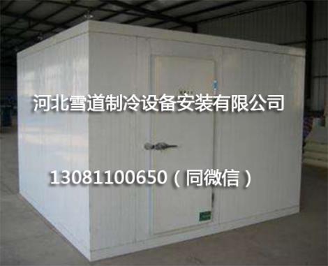 小型冷库安装工程