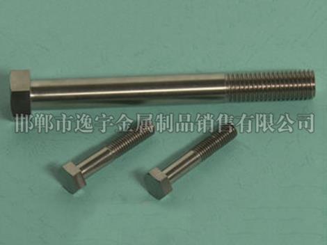 高强度螺栓生产商