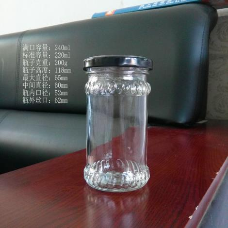酱菜果酱玻璃瓶