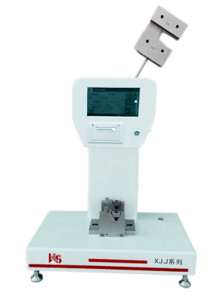 XJJD-50触摸屏简支梁冲击试验机生产商