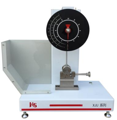 XJU5.5悬臂梁冲击试验机定制