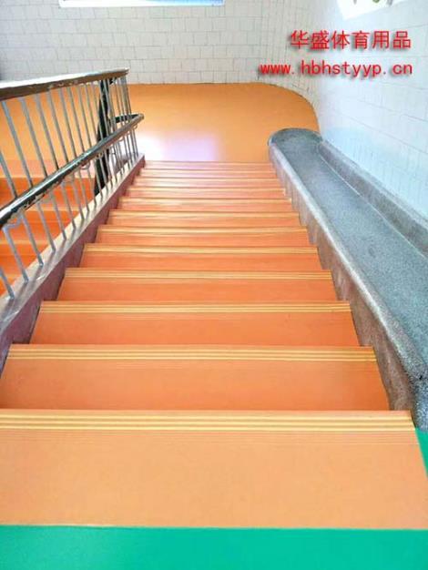 楼梯踏步价格