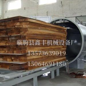 真空木材干燥機