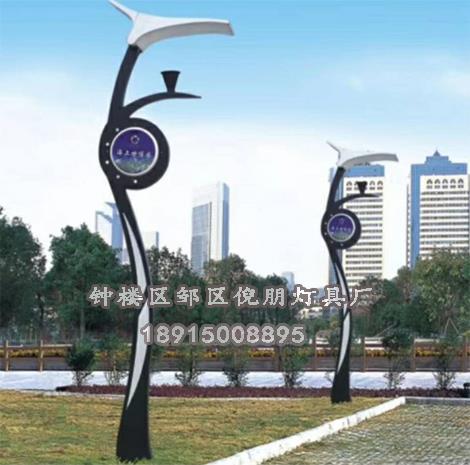 上海景观灯
