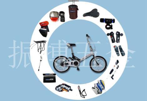 共享单车配件加工