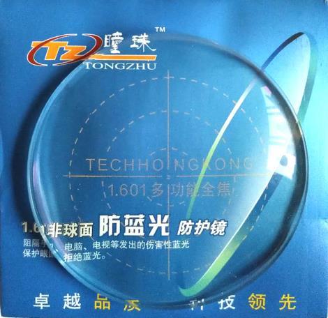 防藍光環焦鏡片
