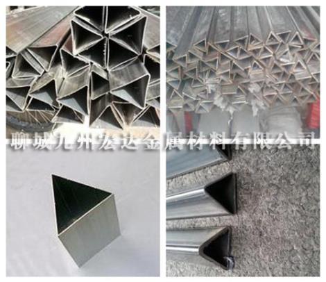 三角管生产商