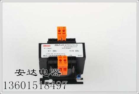 JBK5机床控制变压器定制
