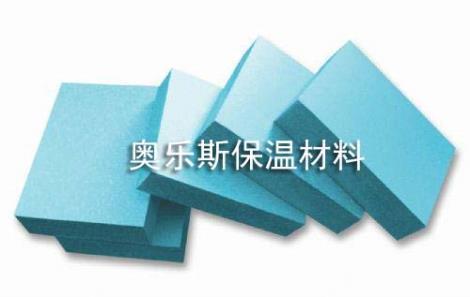 高密度b1b2级阻燃挤塑板