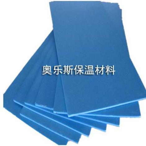 高质量30公斤容重挤塑板