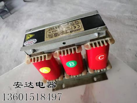 可调电抗器供货商