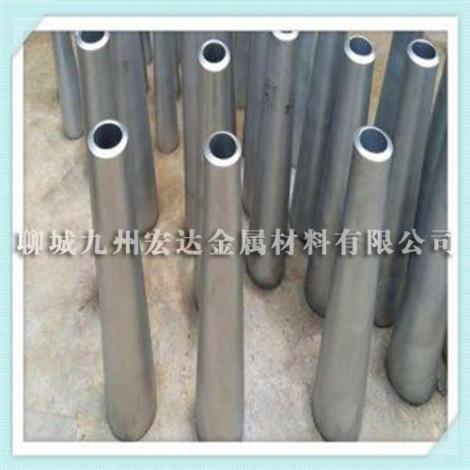 锥型管生产商