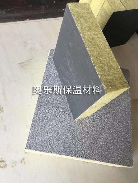 砂浆纸岩棉板