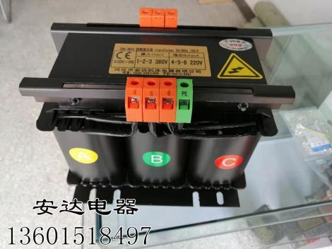 隔离式变压器供货商