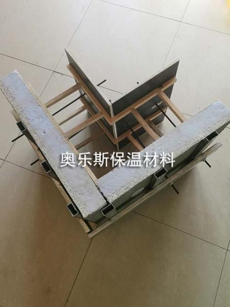 铁丝网架保温板