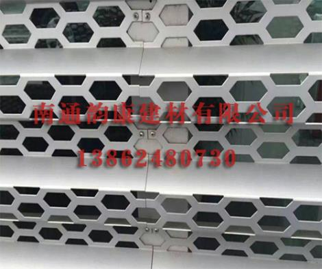 雕刻冲孔铝单板供货商