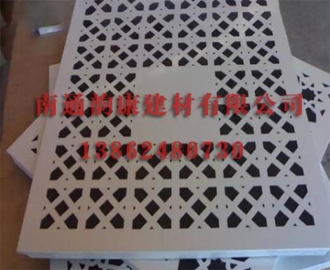 雕刻冲孔铝单板生产商