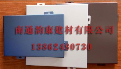 碳铝单板价格
