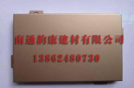 碳铝单板生产商