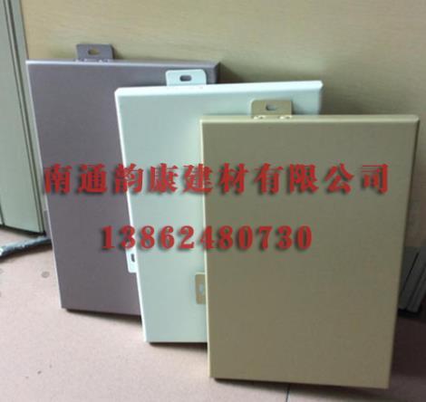 铝单板幕墙供货商