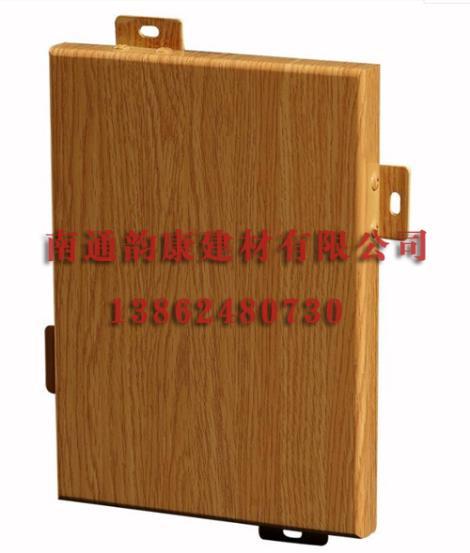木纹铝单板供货商