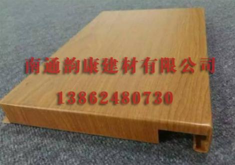 木纹铝单板生产商