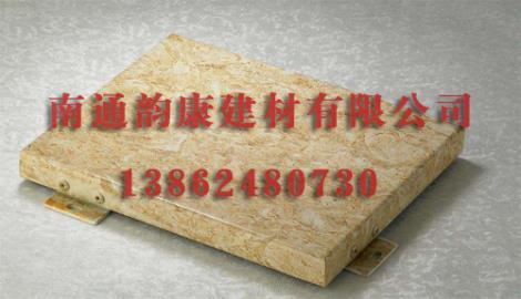 石纹铝单板生产商