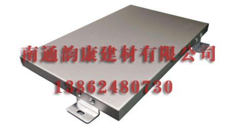 室内铝单板生产商