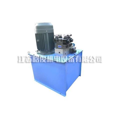 液压泵站生产厂家