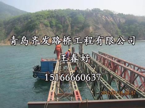 钢栈桥平台