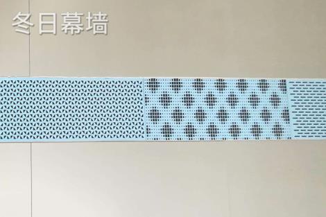 冲孔铝板定制