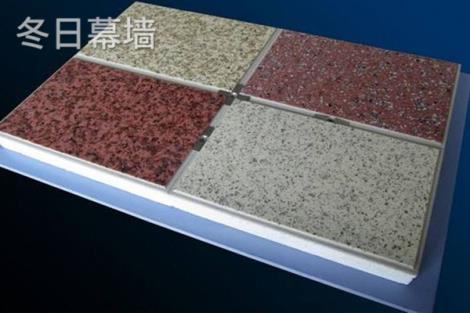 大理石保温一体板定制