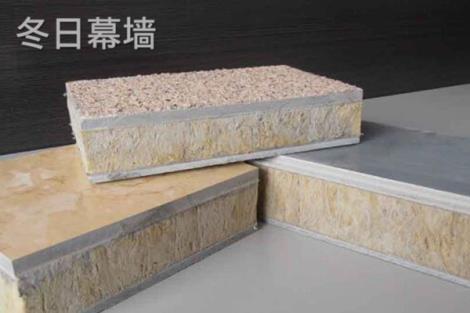大理石保温一体板加工