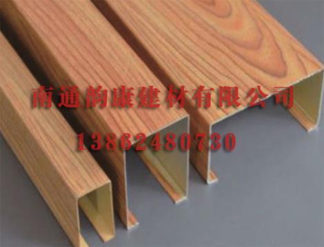 木纹铝方通供货商