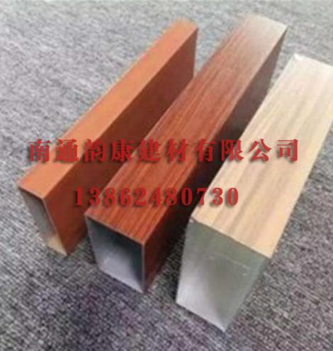 木纹铝方通生产商