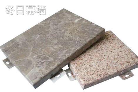 仿石材铝板厂家