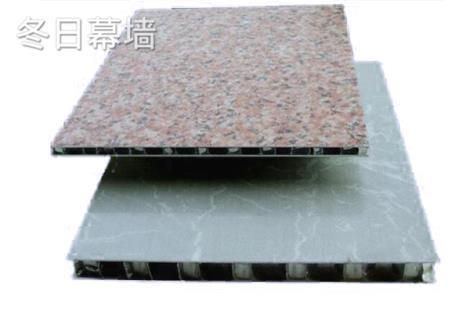 仿石材铝板定制