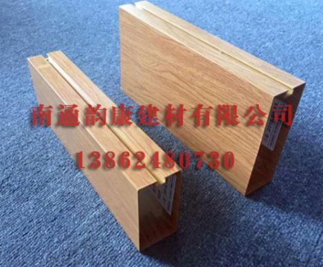 型材铝方通供货商