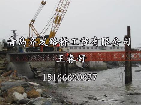 钢栈桥价格