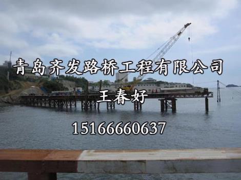 钢栈桥直销