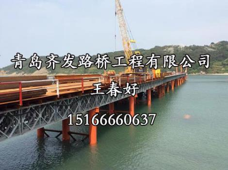 钢栈桥生产商