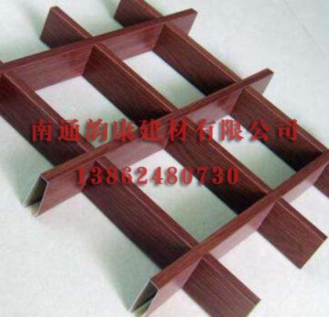 木纹铝格栅价格