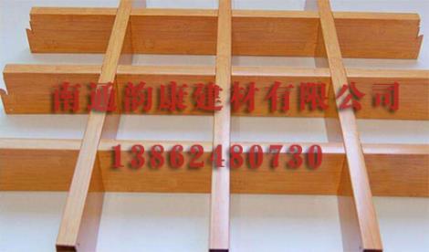 木纹铝格栅厂家