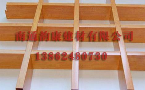 木纹铝格栅供货商