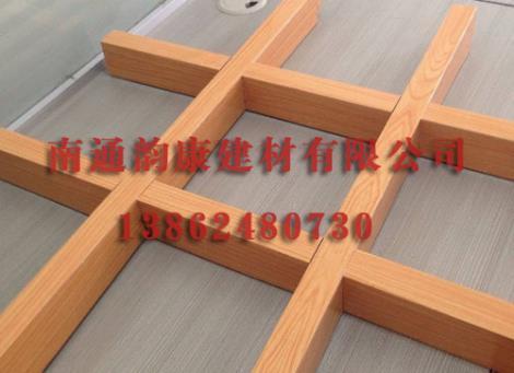 木纹铝格栅生产商