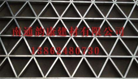 三角铝格栅生产商